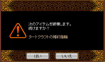RedStone-06.05.24[08].jpg